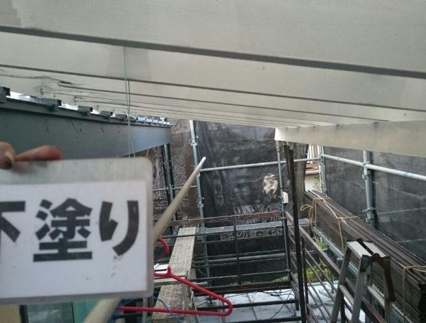 東京都小平市T様邸