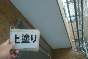 埼玉県入間郡三芳町M様邸|外壁塗装